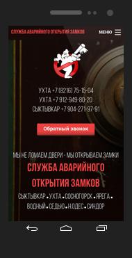 opendoor-mobile